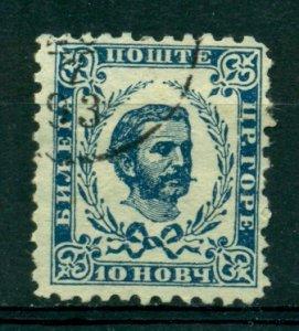 Montenegro 1893 #19 U SCV(2020)=$3.25