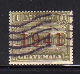 Guatemala RA16 Set U Post Office and Telegraph Building (C)