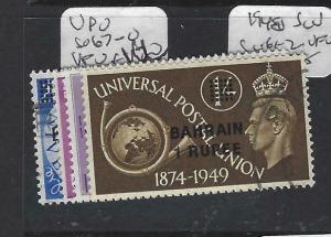 BAHRAIN (PP1704BB)  ON  GB UPU   SG 67-70      VFU
