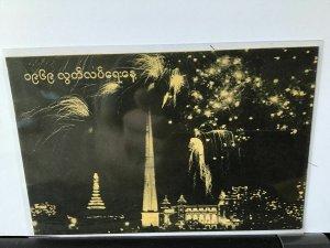 Burma vintage  propaganda art postcard  Ref R28096