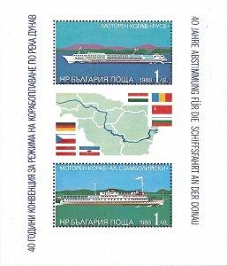Bulgaria 3380   SS    Mint NH VF 1988 PD
