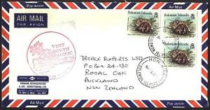 SOLOMON IS 1995 cover scarce VISIT SOUTH PACIFIC year handstruck slogan....76043
