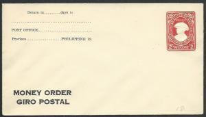 PHILIPPINES 2c Money Order / Giro Postal envelope unused...................59134
