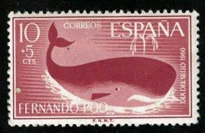 Spain, 10+5 Cts, MNH, ** (Т-9248)