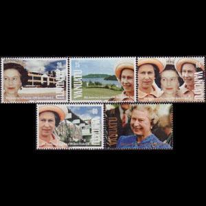 VANUATU 1991 - Scott# 555-9 QEII Accession Set of 5 NH
