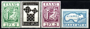 Greece #582-5 F-VF Unused CV $119.75 (X835)