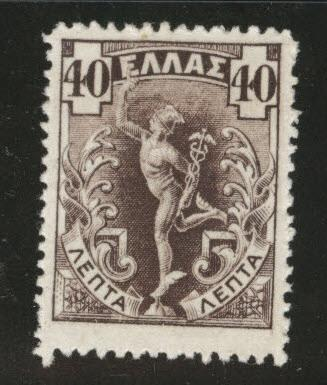 Greece Scott 173 MH* 1901 Hermes stamp SV$20