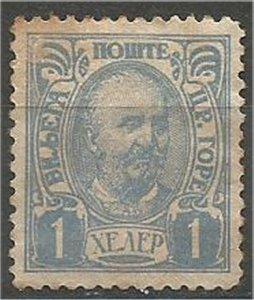 MONTENEGRO 1902 mint.1n  Prince Nicholas I Scott 57