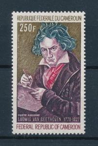 [95009] Cameroon Cameroun 1970 Music Beethoven  MNH