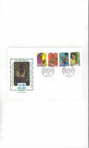 Papua New Guinea FDC 1979 International Year of the Child Official Cachet
