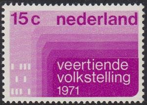 Netherlands Scott # 487 MNH