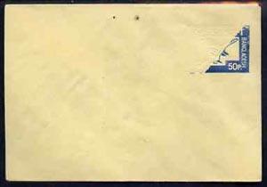 Bangladesh 50p postal stationery envelope showing bird in...
