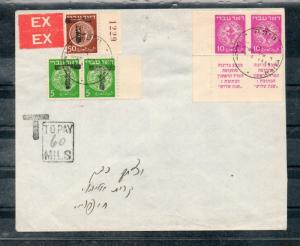 Israel Scott #3b Rouletted Tab Pair on FDC with T Overprinted Doar Ivri Stamps!