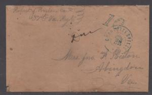 **CSA Cover, Charlottesville, VA, Due 10, 6/28/1862, Turned Cover