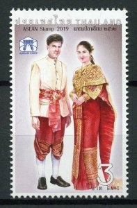 Thailand Stamps 2019 MNH Traditional Costumes Dress ASEAN Cultures 1v Set