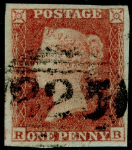 SG8, 1d red-brown PLATE 167, FINE USED. Cat £55. 4 MARGINS. RB