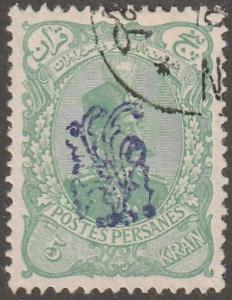 Iran/Persian Stamp, Scott# 133(g), mint hinged, 5KR, emerald, hanstamp #aps-133
