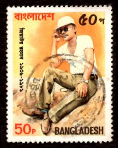 Bangladesh 50p President Ziaur Rahman 1991 Sc.388 Used (#2)