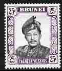 Brunei 1964-72 Sultan 25c black & purple glazed paper...