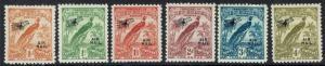 NEW GUINEA 1931 DATED BIRD AIRMAIL 1/2D - 4D