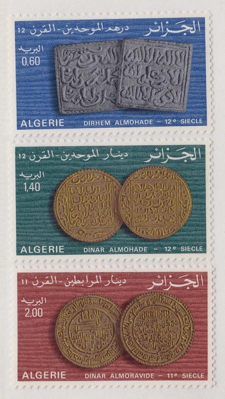 ALGERIA MLH Scott # 604-606 Ancient Coins (3 Stamps)