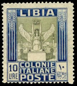 Libya #31 MNH CV$750.00 1921 10 L DARK BLUE & OLIVE GREEN
