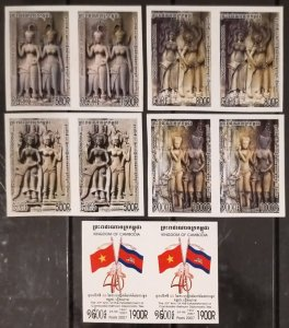 Cambodia MNH imperf stamps 2007 : Statue of flag-friendly Cambodge & Vietnam