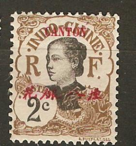 France Off China Canton 48 Cer 51 MLH F/VF 1908 SCV $1.25