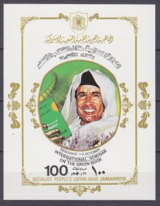 1979 Libya B40b Mohammed Al Gaddafi