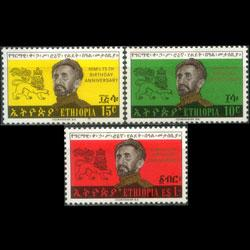 ETHIOPIA 1967 - Scott# 481-3 Emperor Set of 3 NH