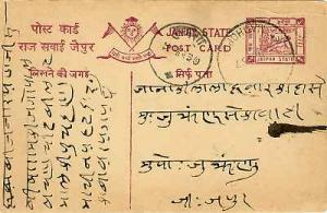 Indian States Jaipur 1/4a Chariot of Surya Postal Card c1937 Domestic use.