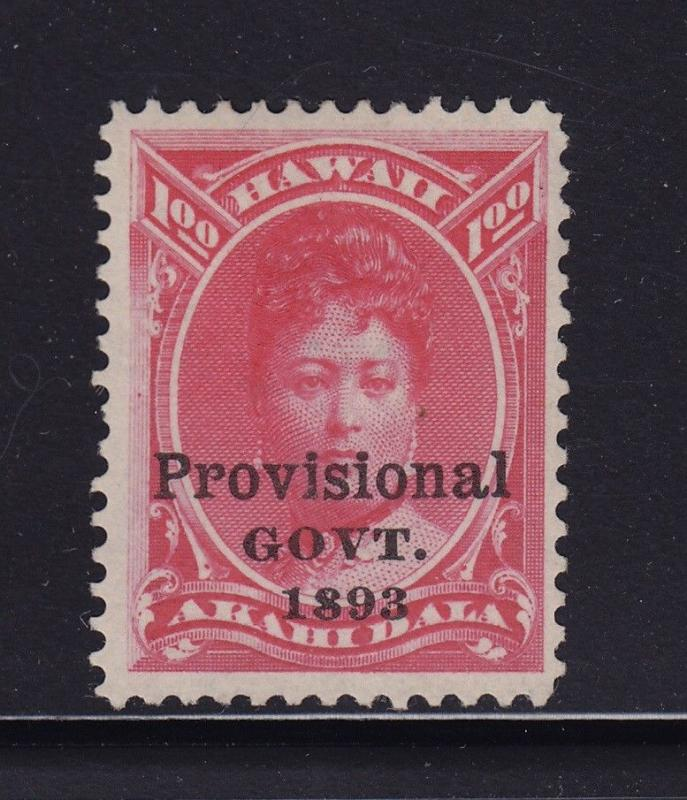 Hawaii # 73 VF OG mint previously hinged with nice color cv $ 165 ! see pic !