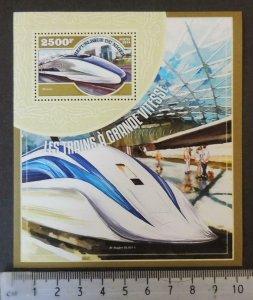 Niger 2014 high speed trains railways transport s/sheet mnh