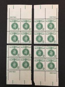 Scott #1168 Champions of Liberty - Garibaldi Matched Plate Blocks MNH