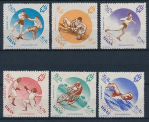 [42940] Lebanon 1961 Olympic games Rome Boxing Fencing Cycling Swimming MLH