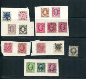 Sweden  lot Mint and used