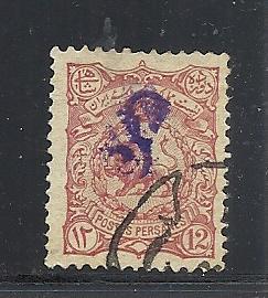 Iran #127 used cv $8.00