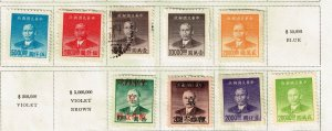 CHINA STAMP COLLECTION LOT  #18