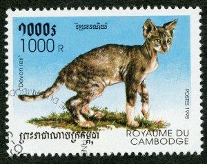 Cat Breeds, Devon rex.. 1998 Cambodia, Scott #1710. Free WW S/H