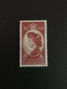 Denmark 1960 #B28 MNH CV $1