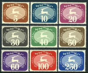 Israel J12-J20, MNH. Postage Due Stamps. Running Stag, 1952