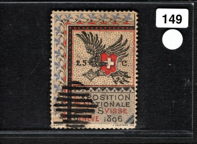 GENEVA Early EXHIBITION STAMP/LABEL Switzerland 1896 Used ex Collection WHITE149