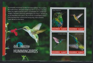 Uganda Scott 2129 MNH! Hummingbirds! Sheet of 4!