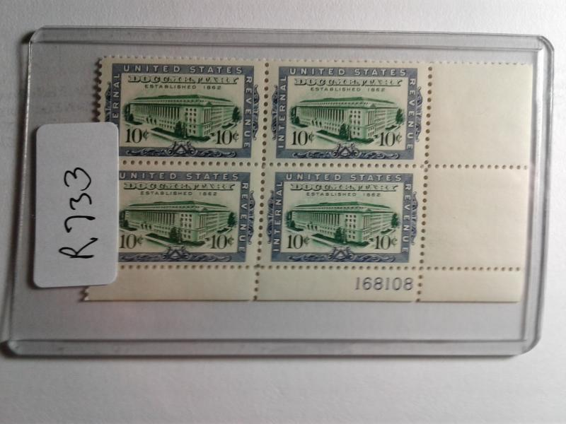 SCOTT # R 733 MINT NEVER HINGED PLATE BLOCK GEM