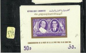 LEBANON   (PP0106B)   POPE      S/S  SG MS  883     MNH