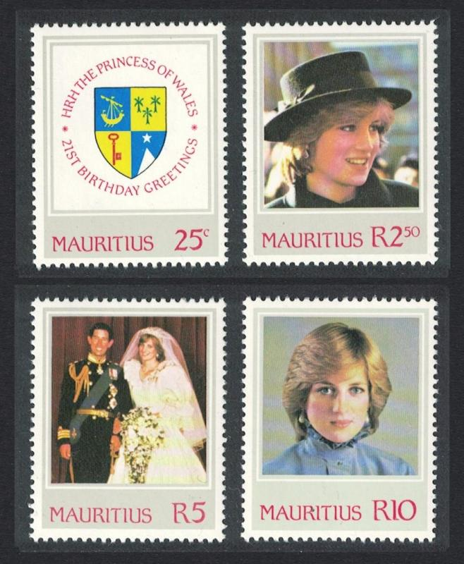 Mauritius 21st Birthday of Diana Princess of Wales 4v SG#643/46