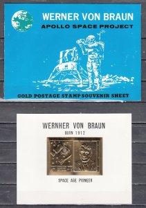 Ras Al Khaima, Mi cat. 297 C. Werner von Braun, Gold Foil s/sheet. ^