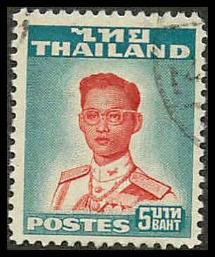 Thailand 293 Used VF