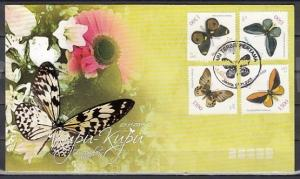 Indonesia, Scott cat. 2124 A-D. Butterflies issue on a First day cover. ^