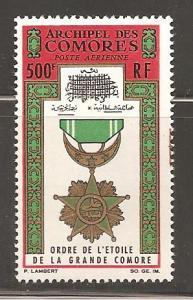 Comoro Islands SC C13 Mint Never Hinged